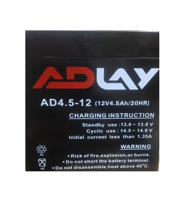باتری خشک Adlay مخصوص دستگاه دزدگیر اماکن و اعلام حریق