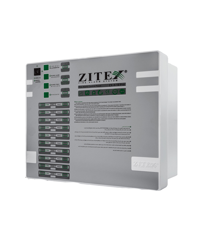کنترل پانل 10زون پرو زیتکس